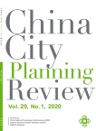 China City Planning Review2020年01期
