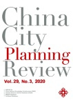 China City Planning Review杂志2020年第03期