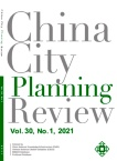 China City Planning Review杂志2021年第01期