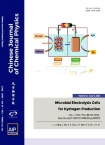 Chinese Journal of Chemical Physics2020年03期