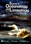 Journal of Oceanology and Limnology2019年06期