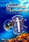 Journal of Oceanology and Limnology2020年02期