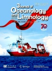 Journal of Oceanology and Limnology2020年05期