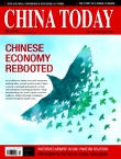 China Today2020年05期