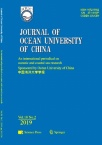Journal of Ocean University of China2019年02期