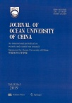 Journal of Ocean University of China2019年03期