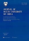 Journal of Ocean University of China2019年05期