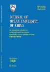 Journal of Ocean University of China2020年04期