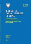 Journal of Ocean University of China2020年05期