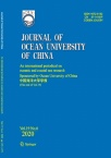 Journal of Ocean University of China2020年06期