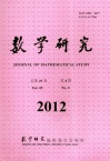 Journal of Mathematical Study2012年04期