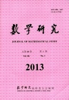 Journal of Mathematical Study2013年01期