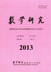 Journal of Mathematical Study2013年02期