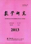 Journal of Mathematical Study2013年03期