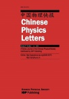 Chinese Physics Letters2020年05期
