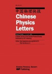 Chinese Physics Letters2020年09期