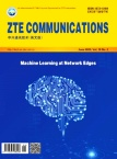 ZTE Communications2020年02期