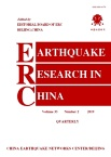 Earthquake Research in China2019年02期