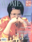Women of China2010年12期