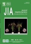 Journal of Integrative Agriculture2020年05期