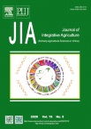 Journal of Integrative Agriculture2020年09期