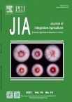 Journal of Integrative Agriculture2020年10期