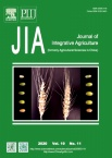 Journal of Integrative Agriculture2020年11期