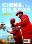 China Oil & Gas2020年01期