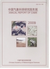 Annual Report of CAMS2009年00期