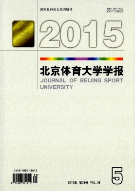 Journal of Beijing Sport University