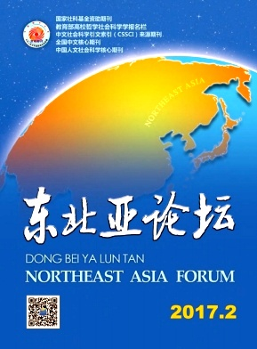 Northeast Asia Forum