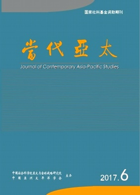 Journal of Contemporary Asia-Pacific Studies