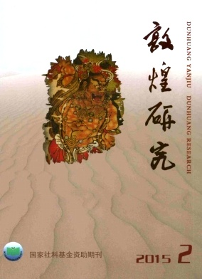 Dunhuang Research
