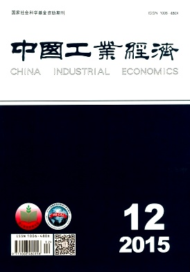 China Industrial Economics