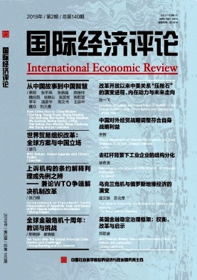 International Economic Review