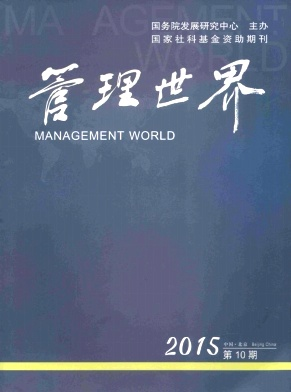 Management World