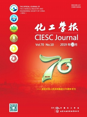 CIESC Journal