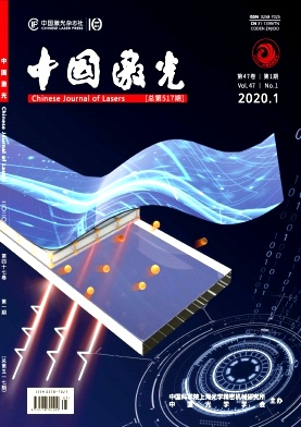 Chinese Journal of Lasers