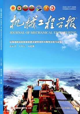 Journal of Mechanical Engineering