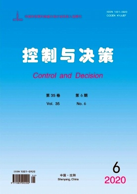 Control and Decision