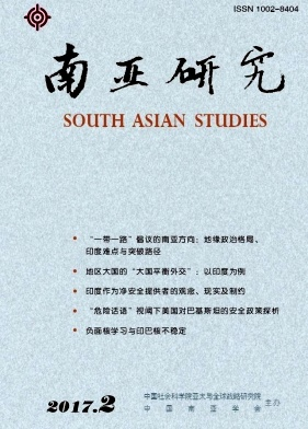 South Asian Studies