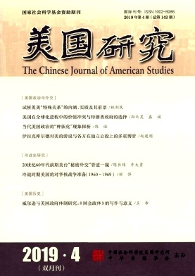 The Chinese Journal of American Studies