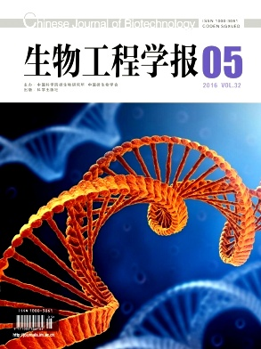 Chinese Journal of Biotechnology