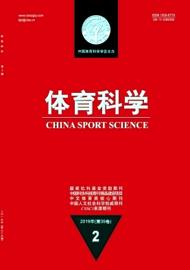 China Sport Science