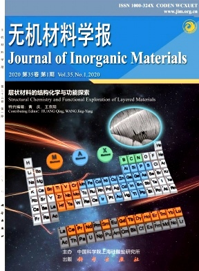 Journal of Inorganic Materials