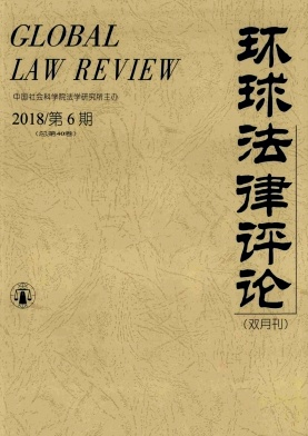 Global Law Review