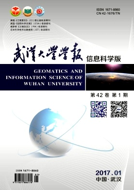 Geomatics and Information Science of Wuhan University