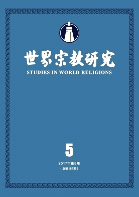 Studies in World Religions