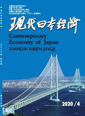 Contemporary Economy of Japan