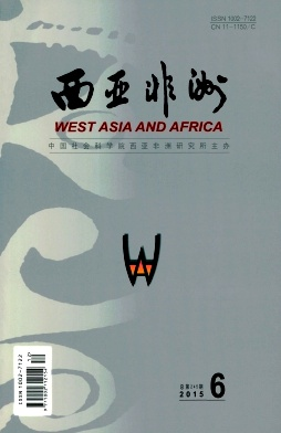West Asia and Africa